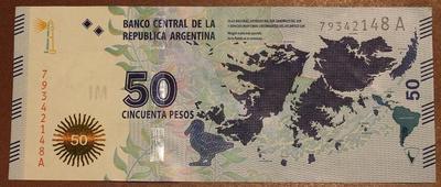 Аргентина 50 песо 2015 года - Защита Мальвинских Островов(XF)