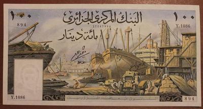 Алжир 100 динар 1964 год