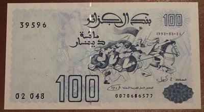 Алжир 100 динар 1992 год