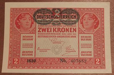 Австрия 2 кроны 1917 год