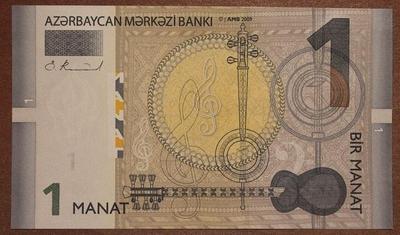 Азербайджан 1 манат 2009 год