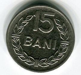 Румыния 15 бани 1960 год