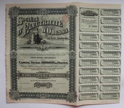 Акция 100 франков 1910 год компания в Одессе