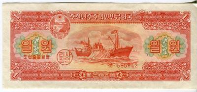 Северная Корея 1 вона 1959 год