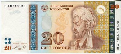 Таджикистан 20 сомони 1999(2013) год