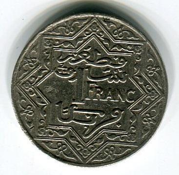 Марокко 1 франк 1921 год