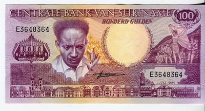 Суринам 100 гульденов 1986 год
