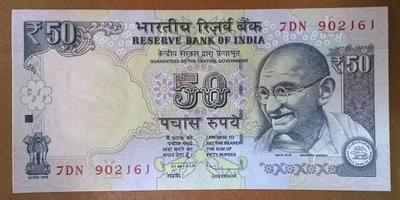 Индия 50 рупий 2013 год