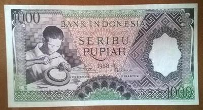 Индонезия 1000 рупий 1958 год Pick 62