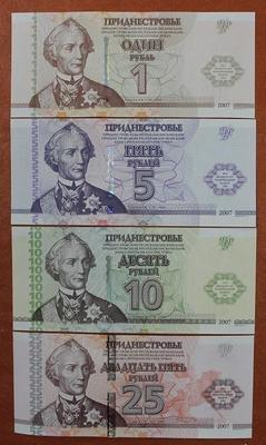 Приднестровье. Набор из 4-х Юбилейных банкнот в буклетах