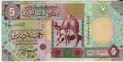 Ливия 5 динар 2002 год