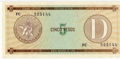 Куба 5 песо валютный сертификат 1985 год серия D