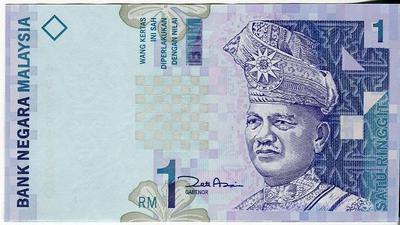 Малайзия 1 ринггит 1998 год