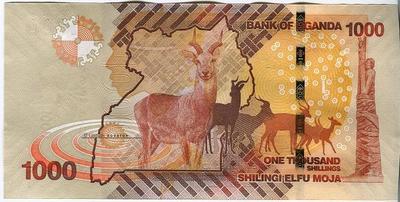 Уганда 1000 шиллингов 2017 год