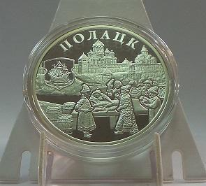 Беларусь 20 рублей 2011 год Полоцк. Ганзейский союз