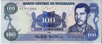 Никарагуа 100 кордоба 1985(1988) год