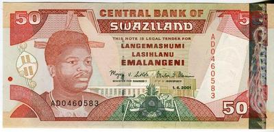 Свазиленд 50 эмалангени 2001 год