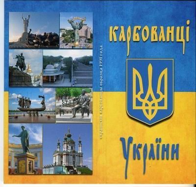 Буклет для банкнот Украины (Карбованцы) 1991 год