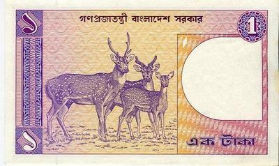 Бангладеш 1 така 1982-1993 год