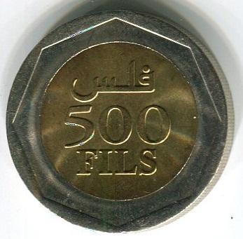 Бахрейн 500 филс 2001 год