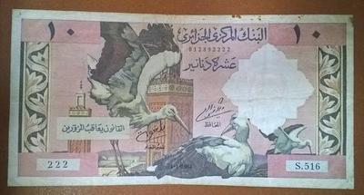 Алжир 10 динар 1964 год