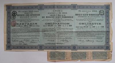 Облигация. Московско-Киево-Воронежская железная дорога 187 рублей  50 копеек 1903 год
