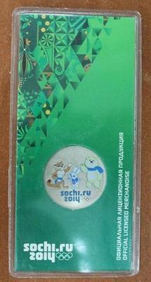 25 рублей 2012 Талисманы Сочи.СПМД.Цветная