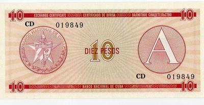 Куба 10 песо валютный сертификат 1985 год серия А