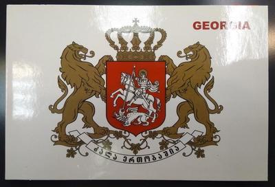 Подборка разменных монет Грузии в альбоме