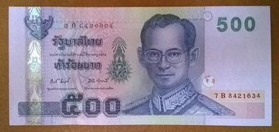 Тайланд 500 бат 2013 год