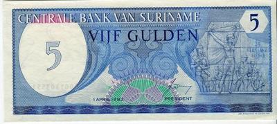 Суринам 5 гульденов 1982 год