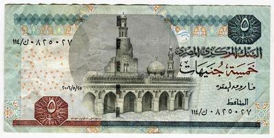 Египет 5 фунтов 2006 год