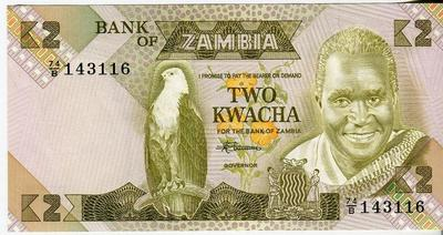 Замбия 2 квача 1980-1988 год