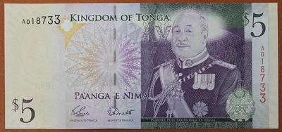 Тонга 5 паанг 2015 год