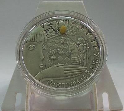 Беларусь 20 рублей 2007 год сказки народов мира Алиса в зазеркалье