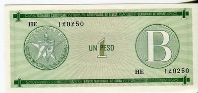 Куба 1 песо валютный сертификат 1985 год серия В