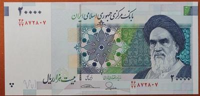 Иран 20000 риал 2014 год