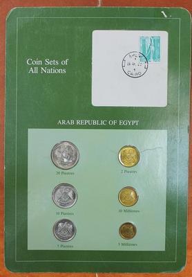 Египет. Набор 6 монет в буклете