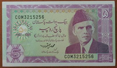Пакистан 5 рупий 1997 год