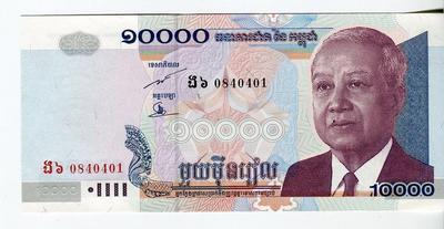 Камбоджа 10000 риель 2006 год