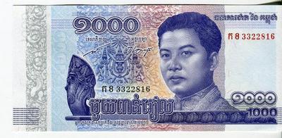 Камбоджа 1000 риель 2016 год