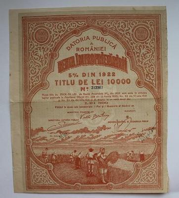 Румыния Ценная бумага 10000 леев 1922 год