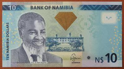 Намибия 10 долларов 2012 год