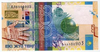 Казахстан 200 тенге 2006 год