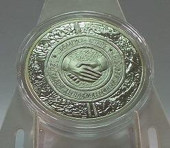 Беларусь 20 рублей 2012 год 20 лет дипломатических отношений Беларуси и Китая