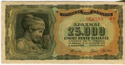 Греция 25000 драхм 1943 год