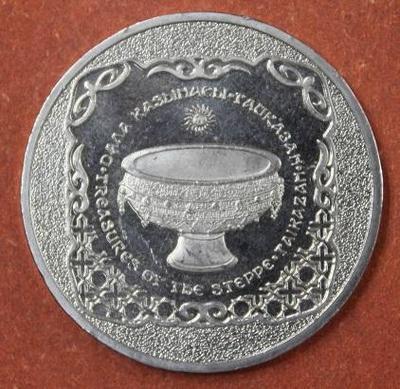 Казахстан 50 тенге 2014 год Сокровища степи - Священный казан Тайказан.