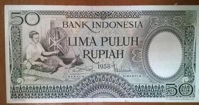 Индонезия 50 рупий 1958 год