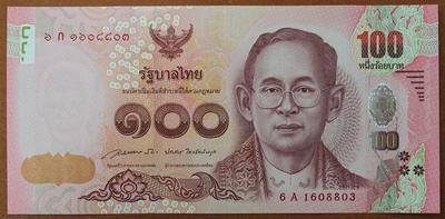 Тайланд 100 бат 2015 год