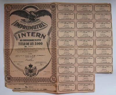 Румыния Ценная бумага 2000 леев 1935 год